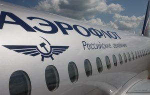 Аэрофлот запустил распродажу авиабилетов из Красноярска