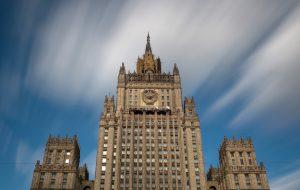 МИД РФ ослабил ограничения на въезд в Россию и выезд из страны