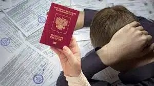 Загранпаспорт могут изъять из-за долгов