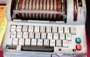 В Москве откроется первый в России музей криптографии