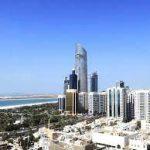 Абу-Даби освободил всех российских туристов от прохождения карантина